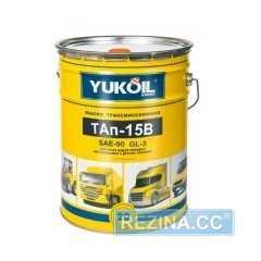 Трансмиссионное масло MOSTELA ТАП-15в - rezina.cc