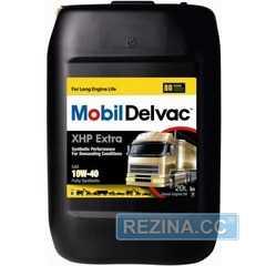 Моторное масло MOBIL Delvac XHP Extra - rezina.cc