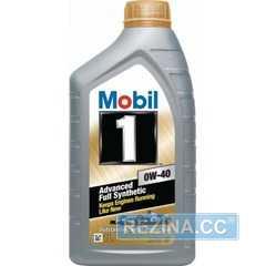 Моторное масло MOBIL 1 New Life 0W-40 1л - rezina.cc