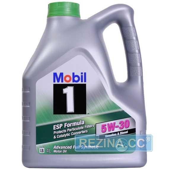 Моторное масло MOBIL 1 ESP Formula - rezina.cc