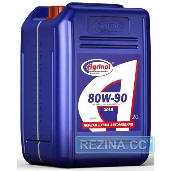 Трансмиссионное масло AGRINOL Gold - rezina.cc