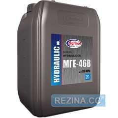 Гидравлическое масло AGRINOL МГЕ-46В - rezina.cc