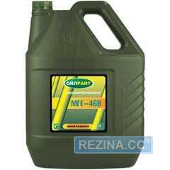 Гидравлическое масло OILRIGHT МГЕ-46В - rezina.cc