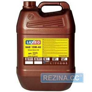 Купить Моторное масло LUXE Diesel 15W-40 CG-4/SJ (20л)