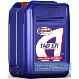 Купить Трансмиссионное масло AGRINOL ТАД-17и (20л)