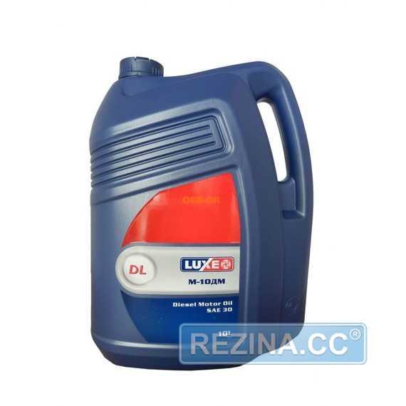 Моторное масло LUXE М10ДМ - rezina.cc