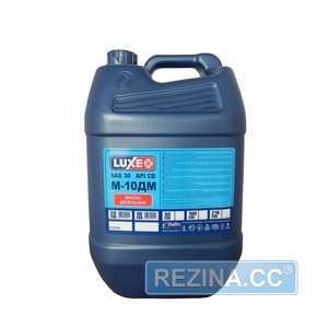 Купить Моторное масло LUXE М10ДМ 30 CD (30л)