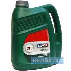 Моторное масло LUXE Classic - rezina.cc