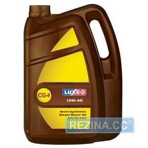Купить Моторное масло LUXE Diesel 10W-40 CG-4/SJ (30л)