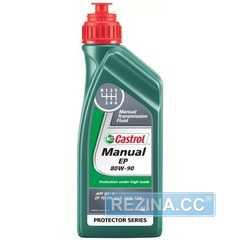 Купить Трансмиссионное масло CASTROL Manual EP 80W-90 (1л)