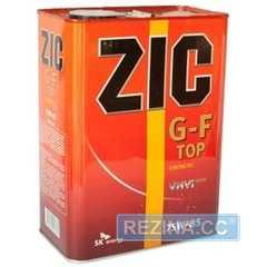 Трансмиссионное масло ZIC SK G-F TOP - rezina.cc