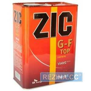 Купить Трансмиссионное масло ZIC SK G-F TOP 75W-85 (4л)