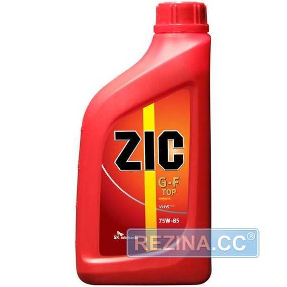 Трансмиссионное масло ZIC G-FF - rezina.cc