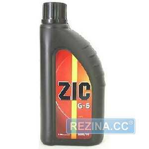 Купить Трансмиссионное масло ZIC G-5 80W-90 (1л)