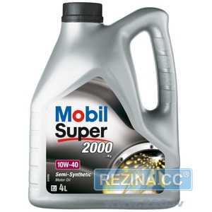 Купить Моторное масло MOBIL Super 2000 X1 10W-40 API SL/CF (4л)