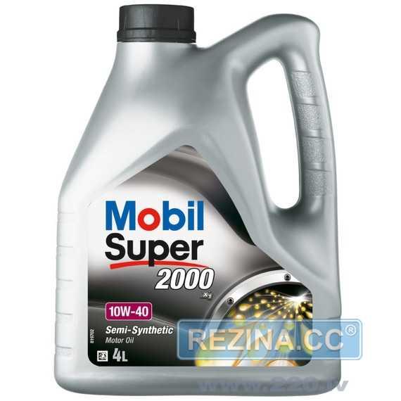Моторное масло MOBIL Super 2000 X1 - rezina.cc