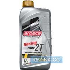 Масло для мотоциклов ARDECA 2T Power Racing - rezina.cc