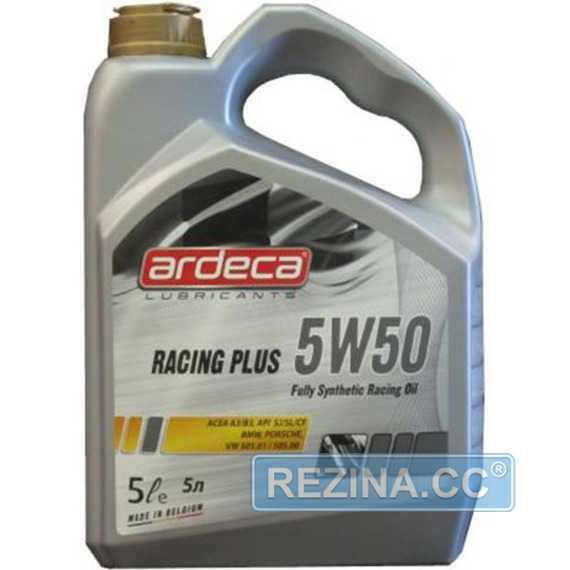 Моторное масло ARDECA Racing Plus - rezina.cc