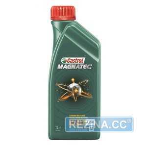 Купить Моторное масло CASTROL Magnatec 5W-40 А3/В4 (1л)