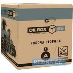 Купить Моторное масло MOSTELA Super Diesel 15W-40 CF-4/SG (oilbox 20л)
