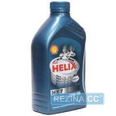 Купить Моторное масло SHELL Helix HX7 10W-40 (1л)