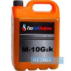Моторное масло ГАЗСИБНЕФТЬ М-10Г2к - rezina.cc