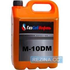 Моторное масло ГАЗСИБНЕФТЬ М-10ДМ - rezina.cc