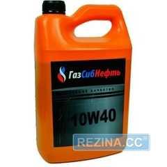 Моторное масло ГАЗСИБНЕФТЬ Semisynthetic - rezina.cc