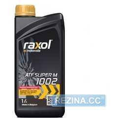Трансмиссионное масло RAXOL ATF Super M 1002 (II D) - rezina.cc
