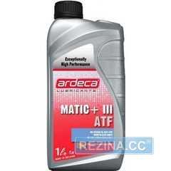 Трансмиссионное масло ARDECA Matic Plus III ATF - rezina.cc
