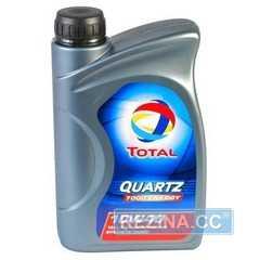 Моторное масло TOTAL Quartz 7000 Energy - rezina.cc