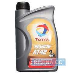 Гидравлическое масло TOTAL Fluide AT42 - rezina.cc