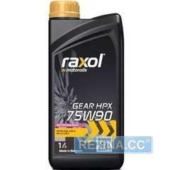 Купить Трансмиссионное масло RAXOL GEAR HPX 75W-90 (1л)
