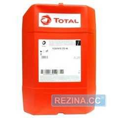 Купить Гидравлическое масло TOTAL EQUIVIS ZS 46 (20л)