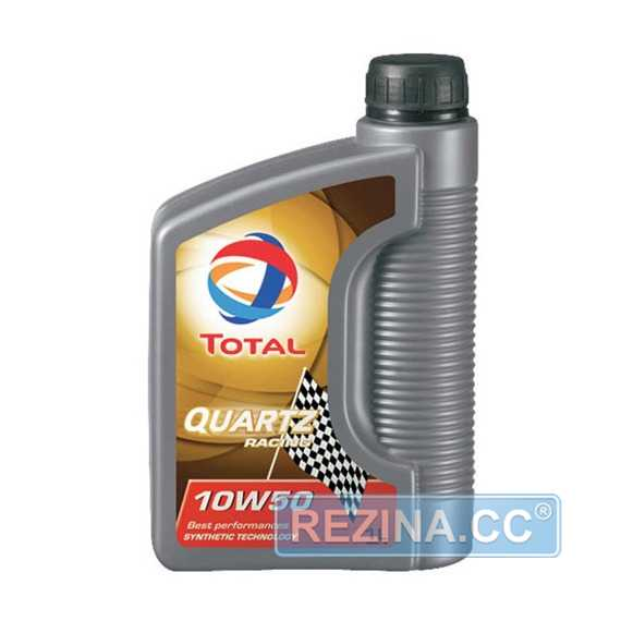 Моторное масло TOTAL QUARTZ RACING - rezina.cc