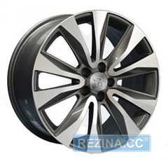 Купить Диски REPLAY A45 GMF R18 W8 PCD5x112 ET39 DIA66.6