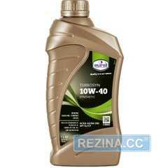 Моторное масло EUROL Turbosyn - rezina.cc