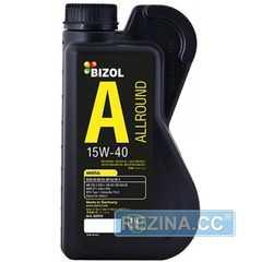 Моторное масло BIZOL Allround - rezina.cc