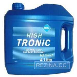 Купить Моторное масло ARAL High Tronic 5W-40 (4л)