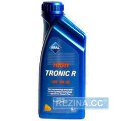 Купить Моторное масло ARAL High Tronic R 5W-30 (1л)