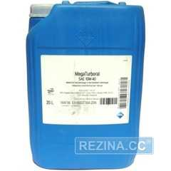 Купить Моторное масло ARAL Mega Turboral 10W-40 (20л)