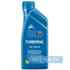 Моторное масло ARAL Turboral - rezina.cc