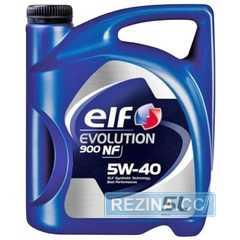 Купить Моторное масло ELF EVOLUTION 900 NF 5W-40 (5л)