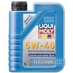 Купить Моторное масло LIQUI MOLY Leichtlauf High Tech 5W-40 (1л)
