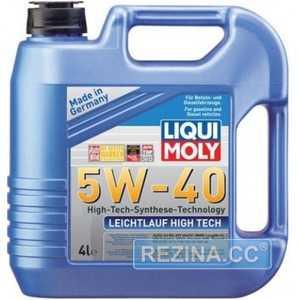 Купить Моторное масло LIQUI MOLY Leichtlauf High Tech 5W-40 (4л)