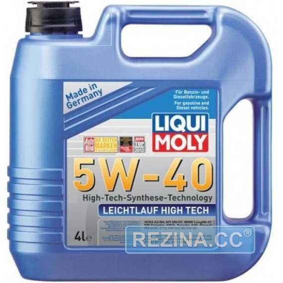 Моторное масло LIQUI MOLY Leichtlauf High Tech - rezina.cc
