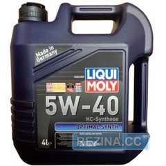 Купить Моторное масло LIQUI MOLY Optimal Synth 5W-40 (4л)