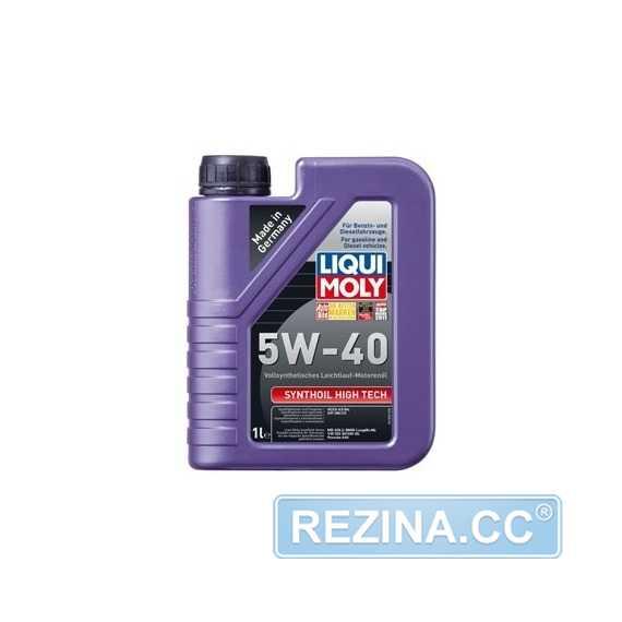 Моторное масло LIQUI MOLY Synthoil High Tech - rezina.cc