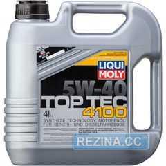 Купить Моторное масло LIQUI MOLY Top Tec 4100 5W-40 (4л)