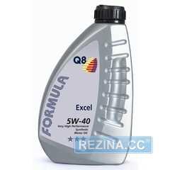 Моторное масло Q8 Formula Excel - rezina.cc